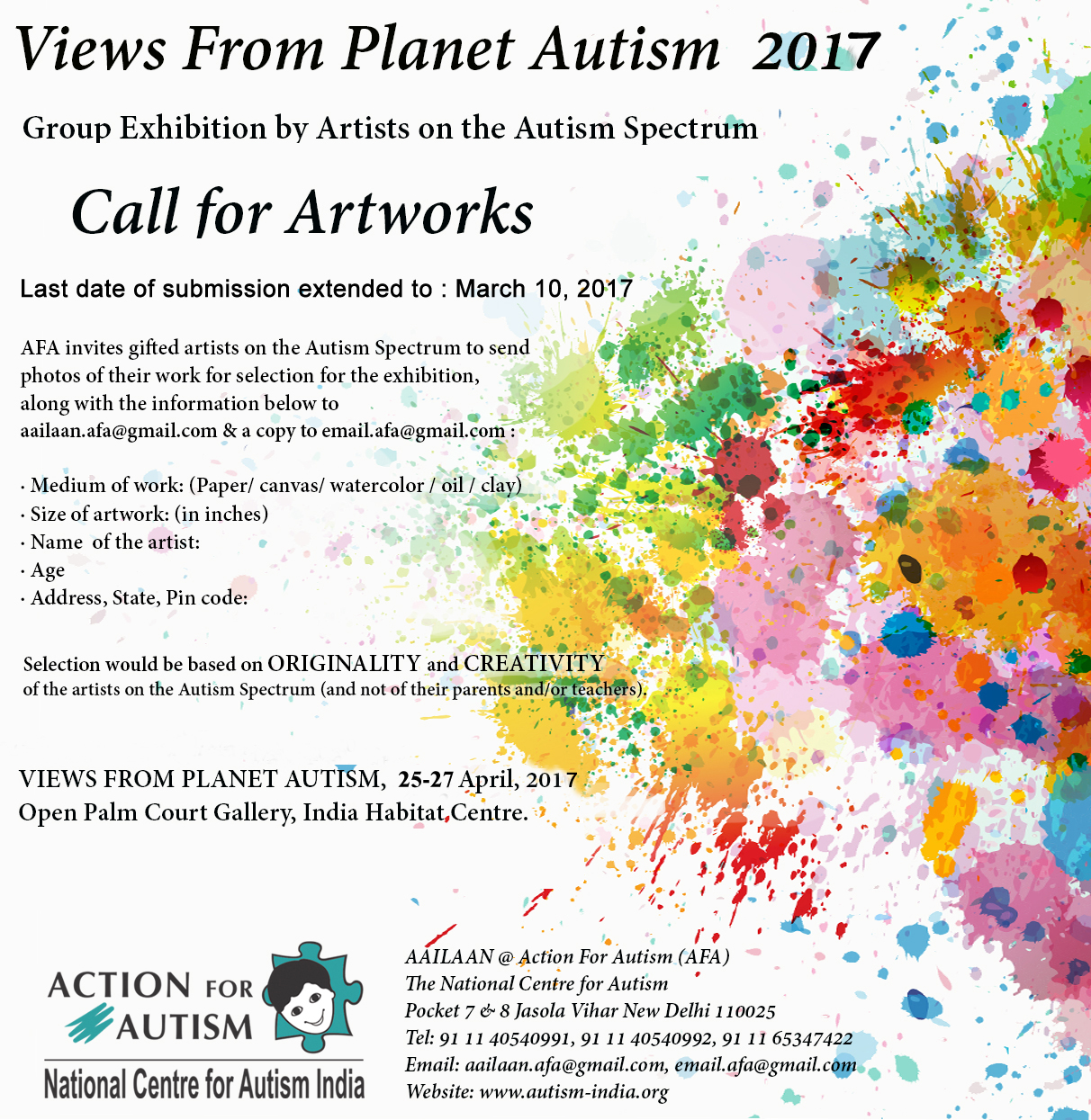 Autism india calling artists on autism spectrum for art show in views from planet autism 2017 stopboris Gallery